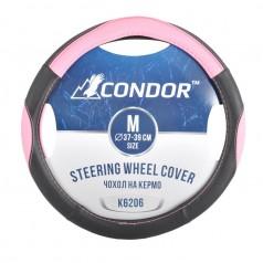 Чехол на руль CONDOR M (37-39см) черный с розовым K6206
