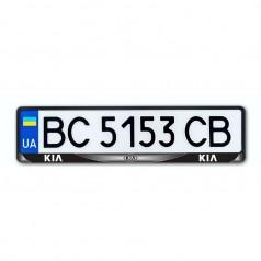 Рамка номера CarLife для KIA черный пластик (NH112)