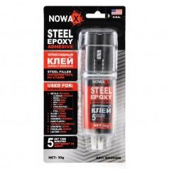Эпоксидный клей стальной NOWAX STEEL EPOXY ADHESIVE