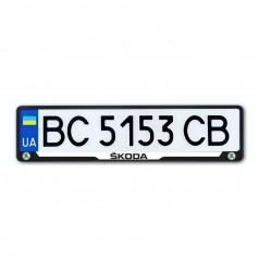 Рамка номера CarLife для Skoda черный пластик (NH223)