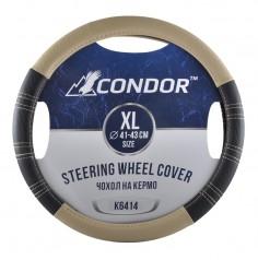Чехол на руль CONDOR XL (41-43см) черный с бежевым K6414
