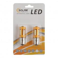 Автолампы светодиодные Solar LED 12V S25 BA15s 38SMD 4014 140lm white 2шт (LS294_b2)