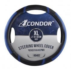 Чехол на руль CONDOR XL (41-43см) черный с синим K6402