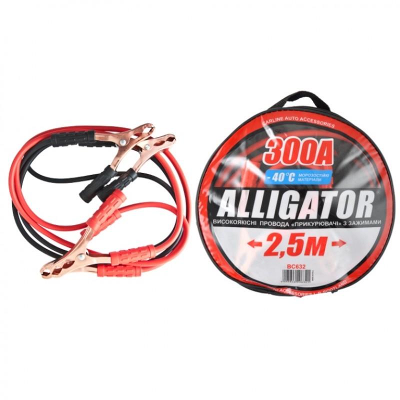 Пусковые провода Alligator 300A  2,5м сумка