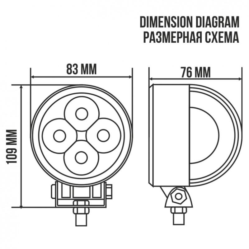 Доп LED фара BELAUTO BOL0403S 880 Лм (точечный)