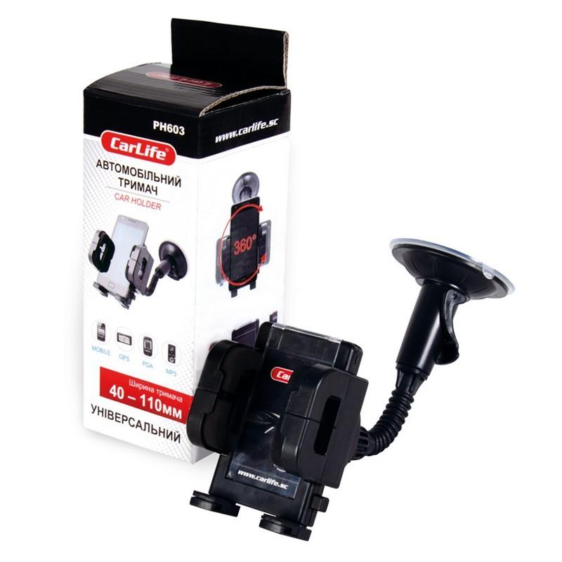 Автодержатель для телефона Carlife 40-110 мм с присоской (PH603)