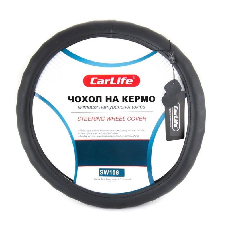 Чехол на руль CARLIFE XL (41-43см) черный SW106XL