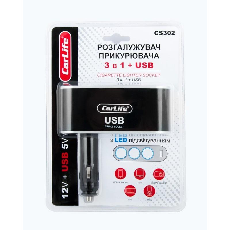 Разветвитель прикуривателя CARLIFE CS302 3в1 + USB