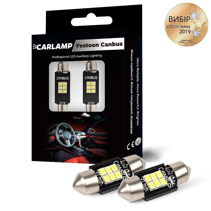 Светодиодные автолампы CARLAMP C10W  Софитка+canbus Т11x31 мм (SJ-K6-31мм)