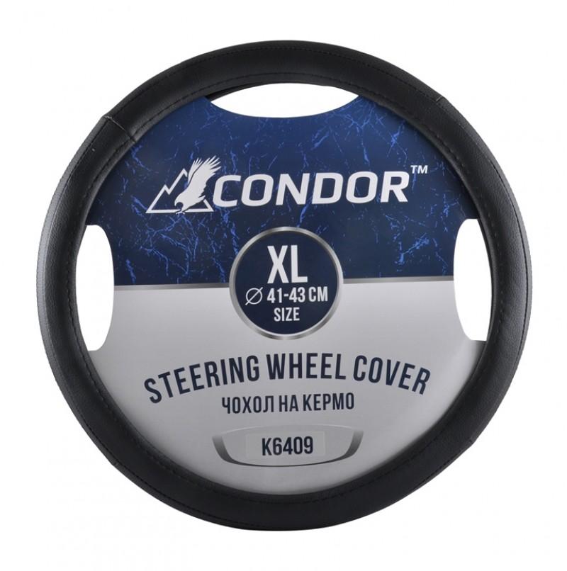 Чехол на руль CONDOR XL (41-43см) черный K6409