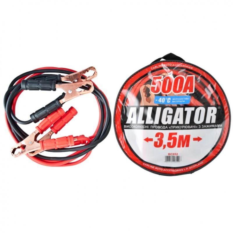 Пусковые провода Alligator 500A 3,5м сумка