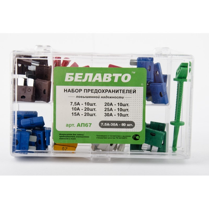 Предохранители стандарт BELAUTO AP67 Микс 80шт