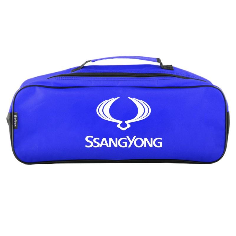 Сумка-органайзер в багажник синяя полиэстер BELTEX SsangYong (SU22)