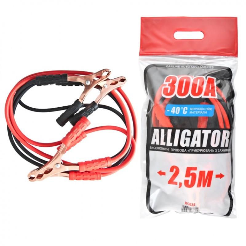 Пусковые провода Alligator 300A 2,5м пакет Car Life