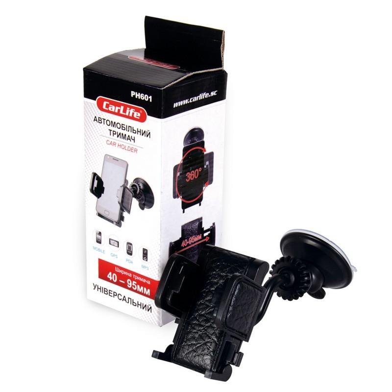 Автодержатель для телефона Carlife 40-95 мм с вакуумной присоской (PH601)