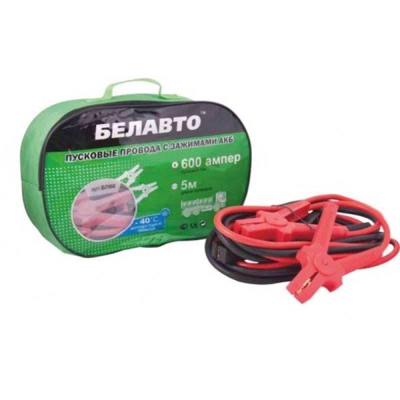 Пусковые провода BELAUTO BP60 600А 5м