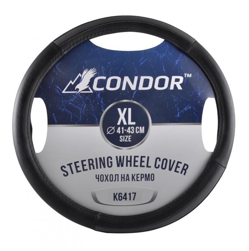 Чехол на руль CONDOR XL (41-43см) черный с серым K6417