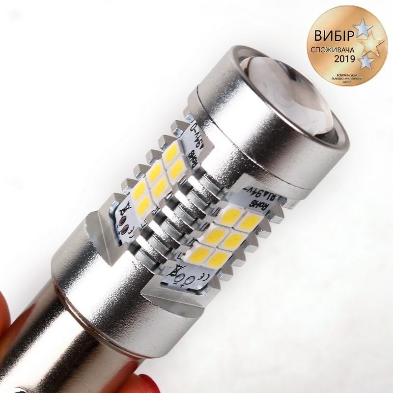 Светодиодные лампы CARLAMP 4G-Series P21W (4G21/1156)
