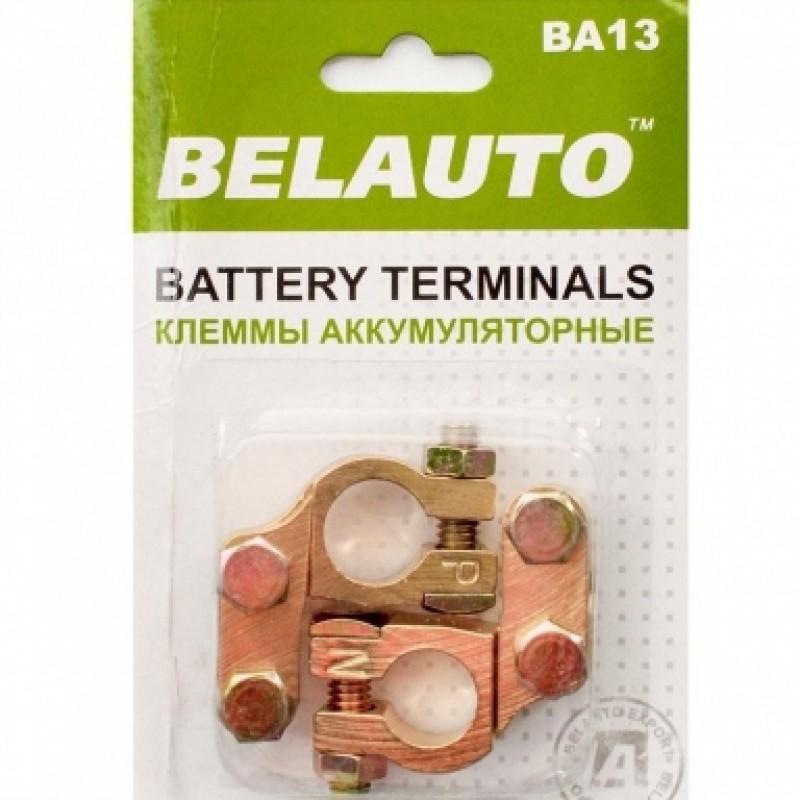 Клеммы аккумуляторные БЕЛАВТО БА13 (латунь)