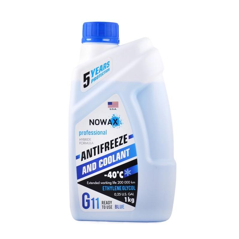 Антифриз NOWAX G11 -40°C синий готовая жидкость 1 кг (NX01007)