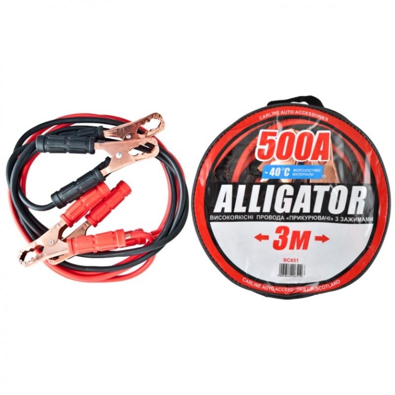 Пусковые провода Alligator 500A 3м сумка
