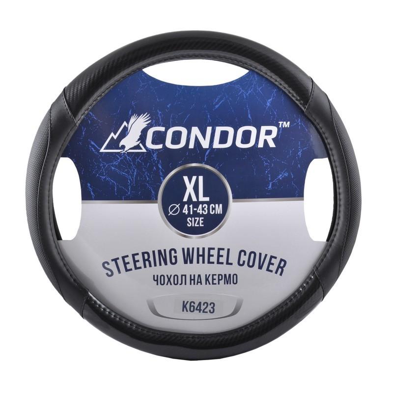 Чехол на руль CONDOR XL (41-43см) черный K6423