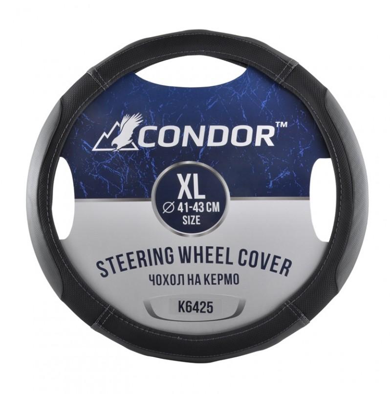 Чехол на руль CONDOR XL (41-43см) черный с серым K6425