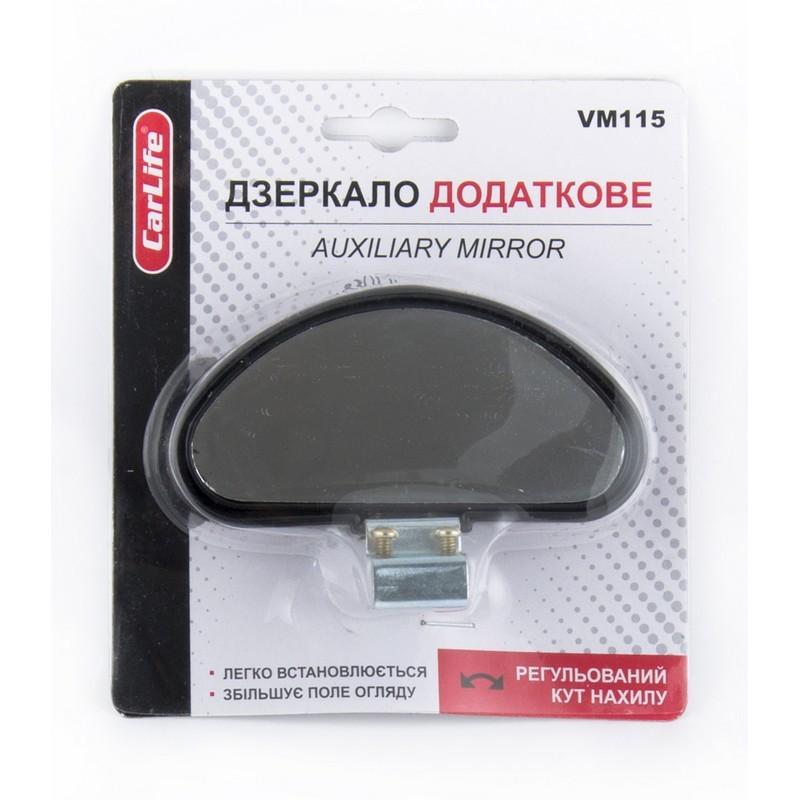 Дополнительное зеркало стеклянное CARLIFE VM115
