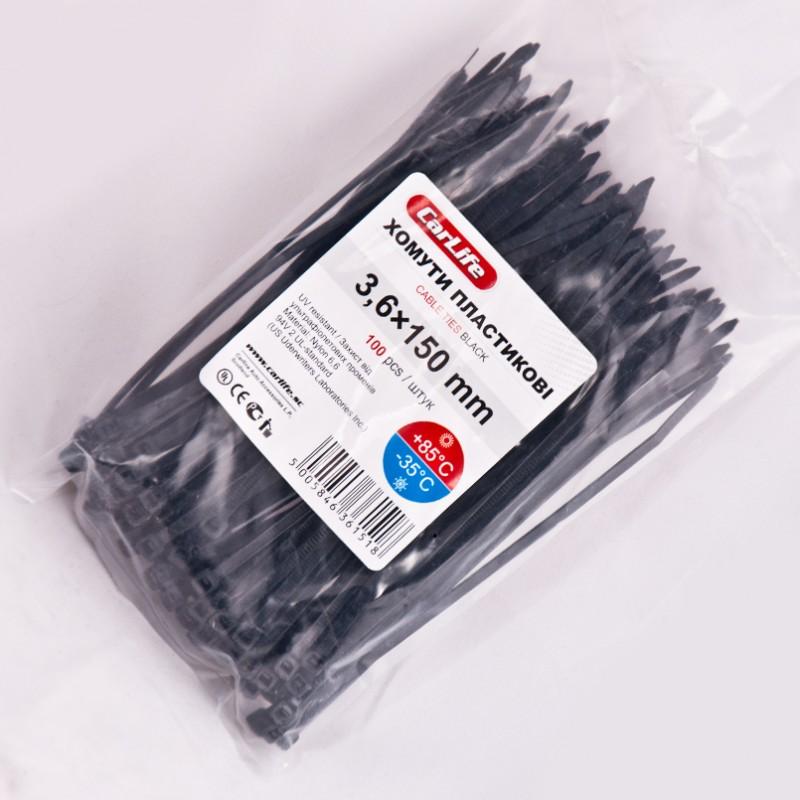 Хомуты пластиковые CARLIFE 3,6x150 мм Черные