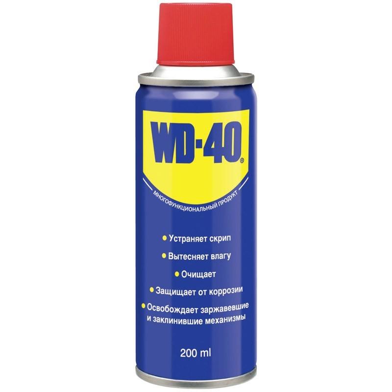 wd-40_200ml-800x800.jpg