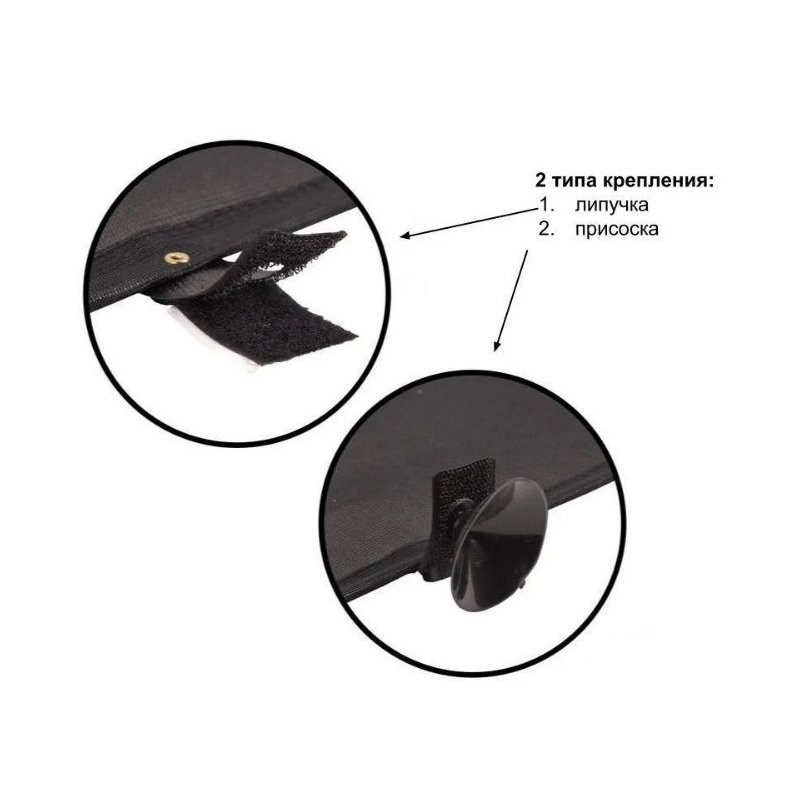 Солнцезащитные шторки боковые на ролетте 2 шт 55x45 см CarLife (SS045)