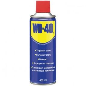 wd-40_400ml-800x800.jpg