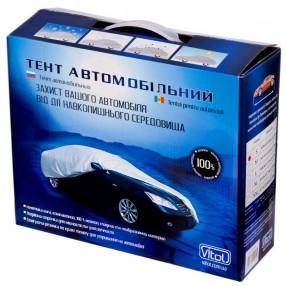Тент автомобильный Vitol размера XXL серый полиэстер F 170T/F 14062 XXL (10)
