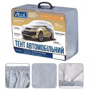 Тент автомобильный Vitol серый для Джипа и Минивэна с подкладкой PEVA+non PP Cotton JC13402 XL (3)