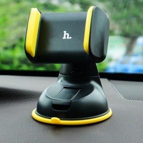 Автодержатель для телефона Hoco Mount черно-желтый (CA5(Y))