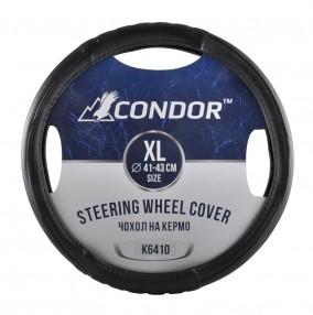 Чехол на руль CONDOR XL (41-43см) черный K6410