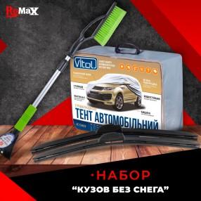 "2_""Кузов-без-снега"".jpg"