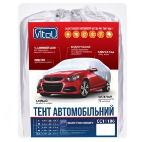 Тент автомобильный Vitol размера XXL серый полиэстер F 170T/CC11106 XXL  (12)