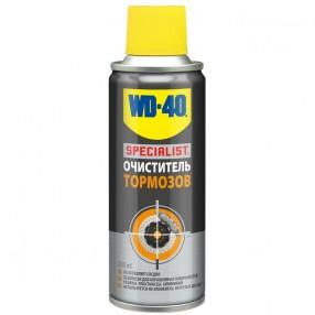 12592-WDSP Brake Cleaner 200ml Russia 3d(2).jpg
